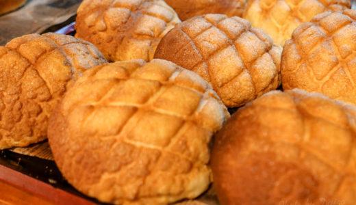 パン工房 麦の実 薪の石窯焼パン