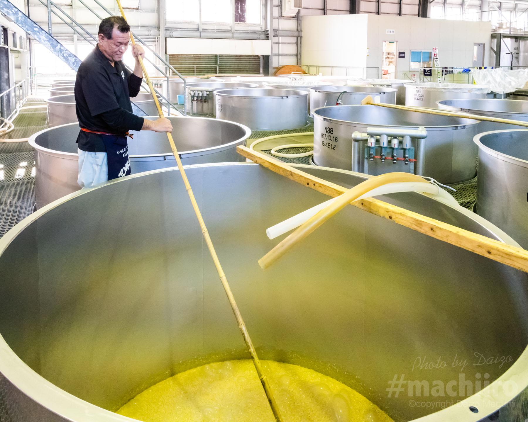 奄美大島酒造 黒糖焼酎製造写真 マチイロ撮影
