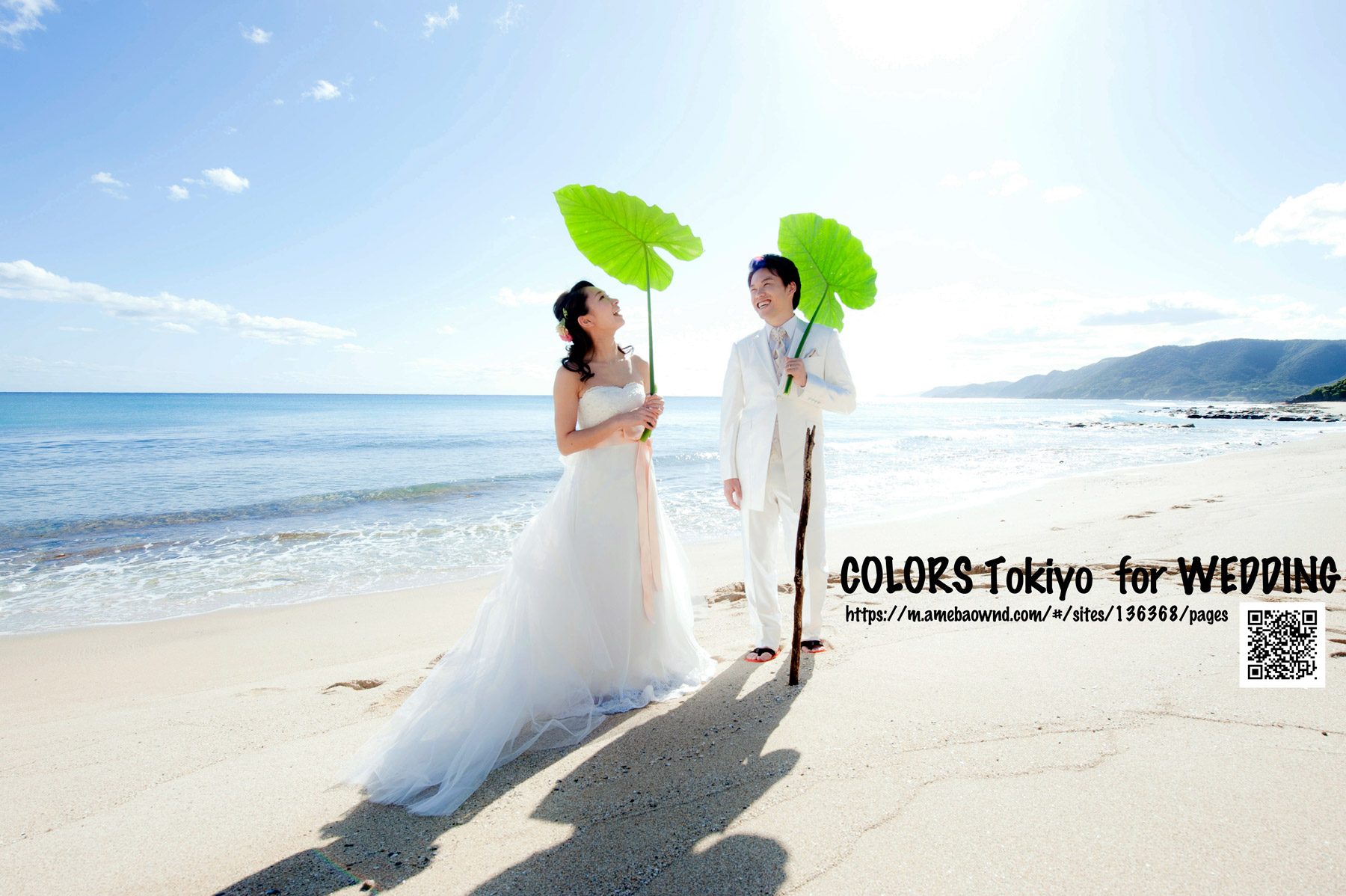 COLORS Tokiyo for WEDDING