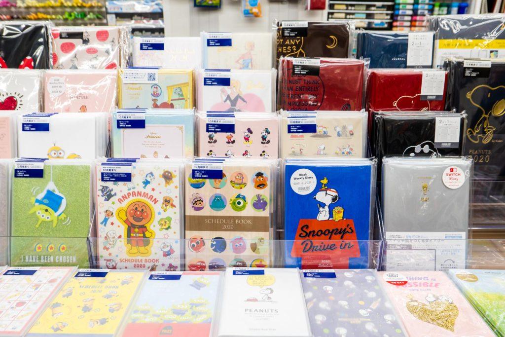 東京堂 2020年手帳 写真