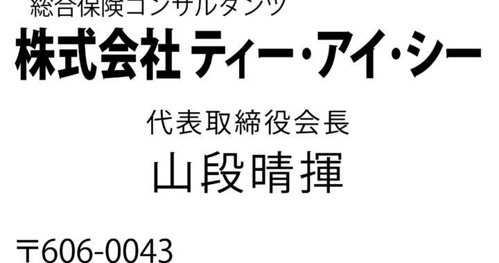 We Love 横浜DeNAベイスターズ #10