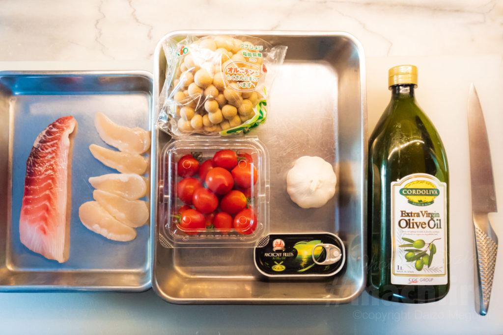 「ウンギャルマツと貝柱のアヒージョ」 MISHOLAN BAR susuMUCHO流 簡単レシピ 食材写真
