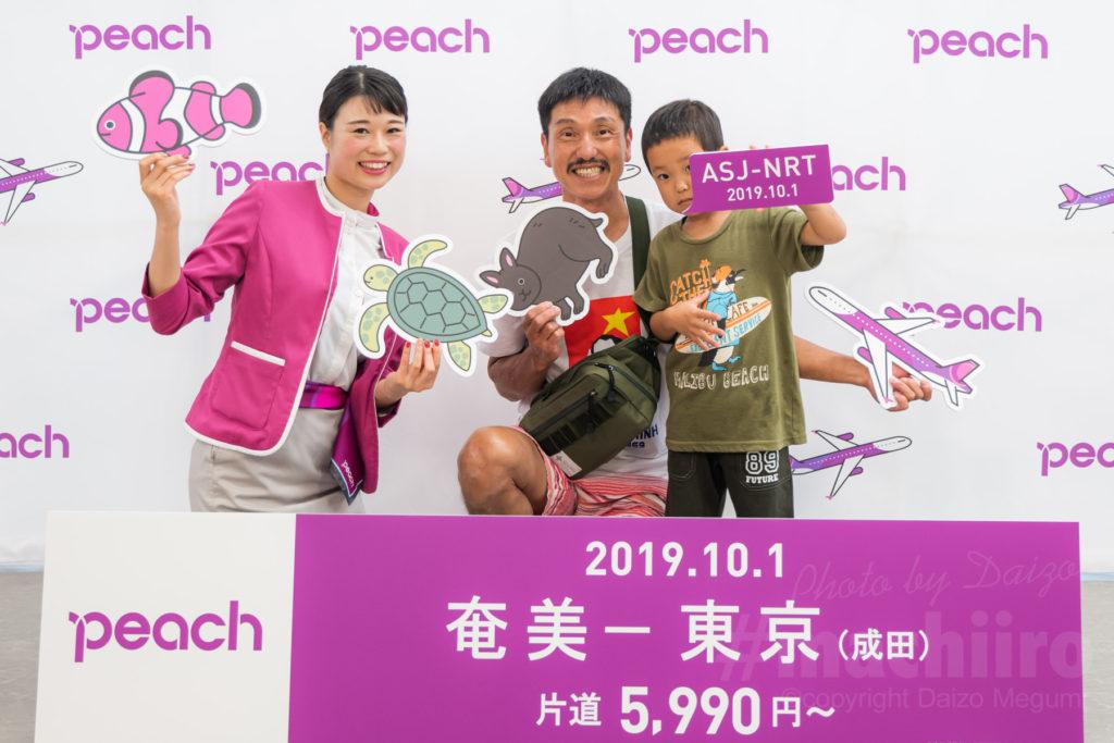 Peach 就航セレモニー写真