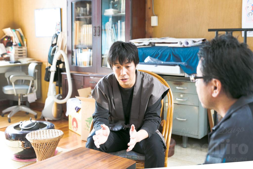 奄美探訪 大島紬の明日 写真