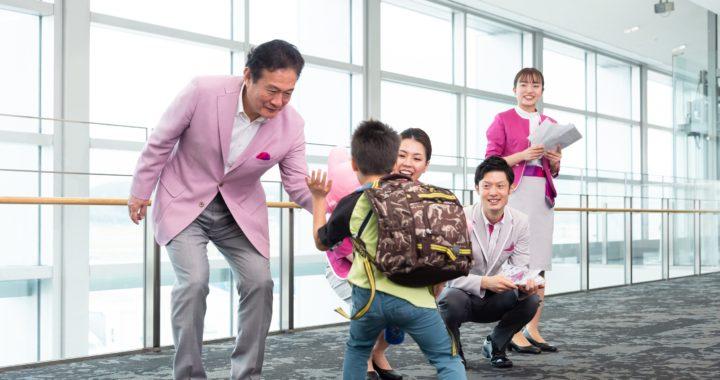 Peach 初、福岡空港から国際線が就航!