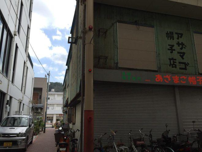 泉和子フォトエッセイ