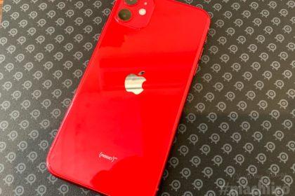 Iphone11の超広角カメラテスト 0003