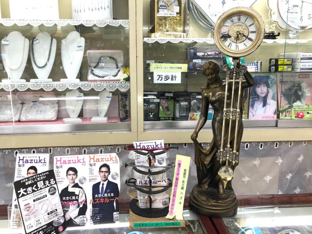 池田時計店2020 5 4