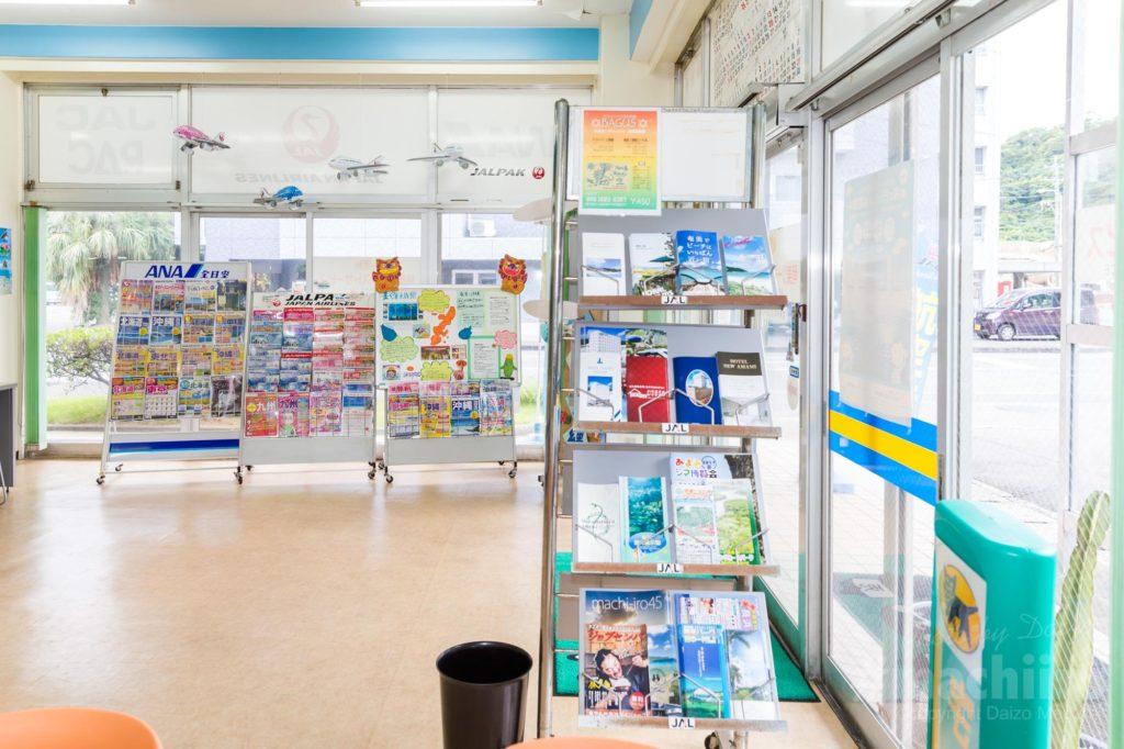 里見海運産業 Machiiro 内観写真 2