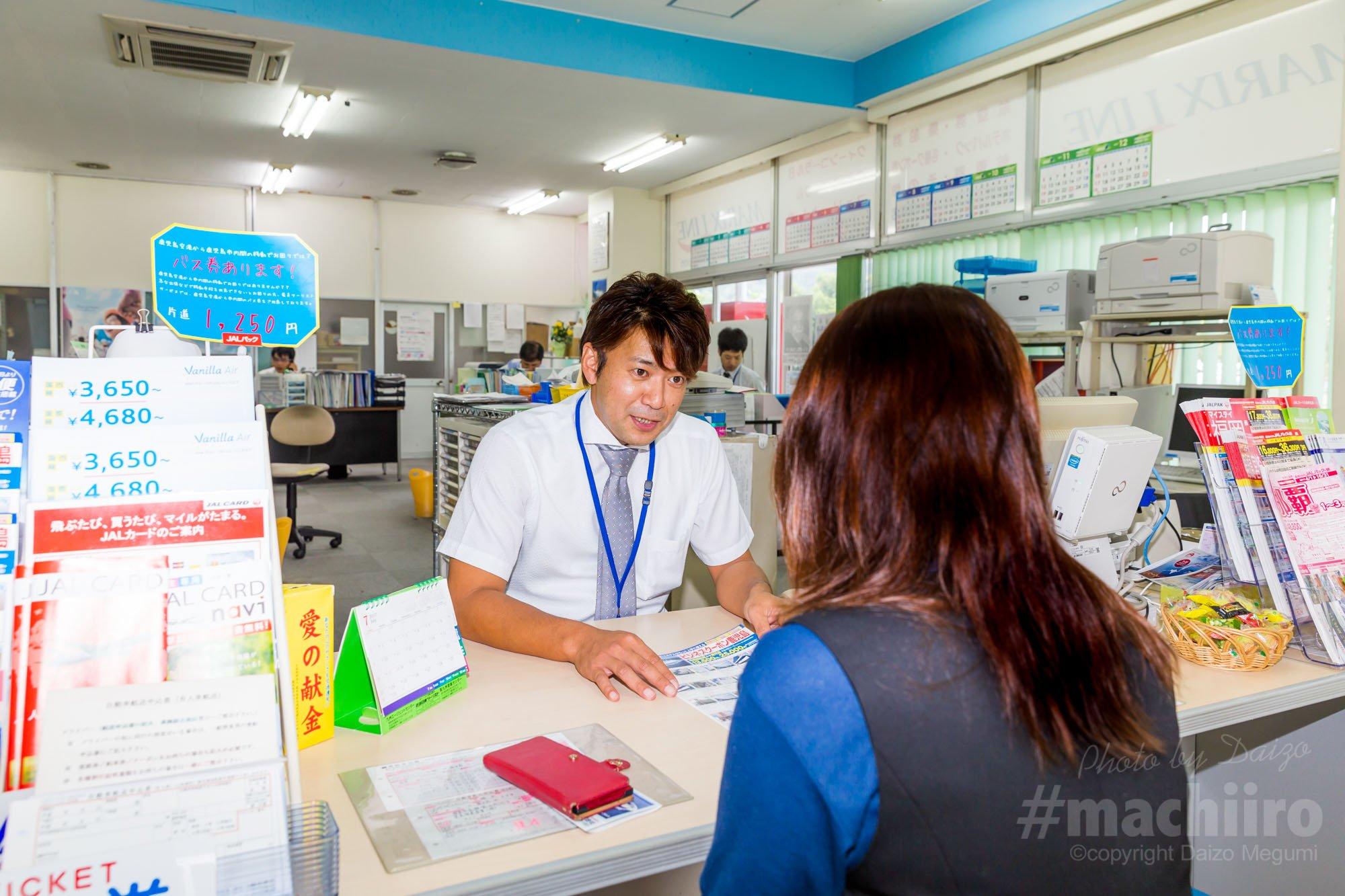 里見海運産業 Machiiro 記事写真 1