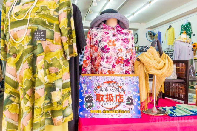オレンジハウス Machiiro 記事写真 3