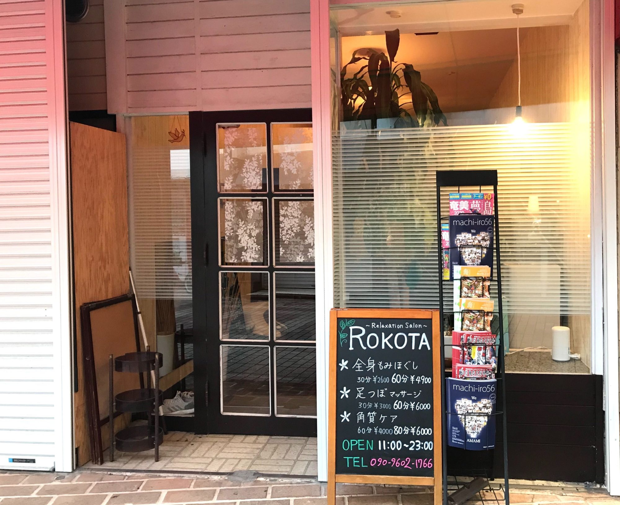 Rokota202008 6