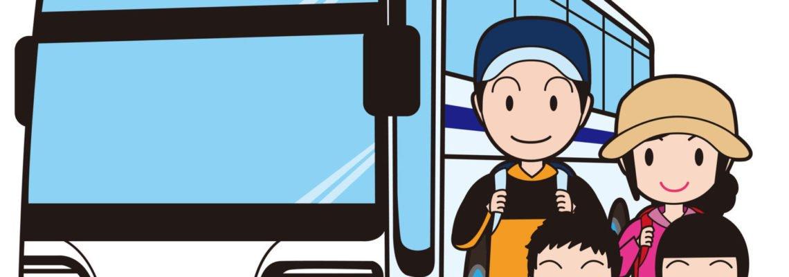 貸切バスで奄美の魅力を再確認