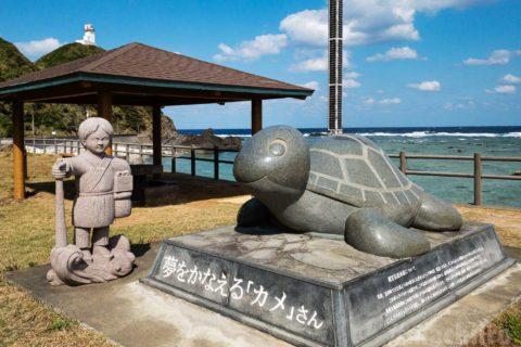夢をかなえるカメさん Machiiro 記事写真 2
