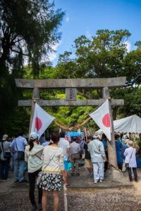 歩きすととうだひでひとの奄美探訪 諸鈍シバヤ 平家落人伝説 Machiiro 5