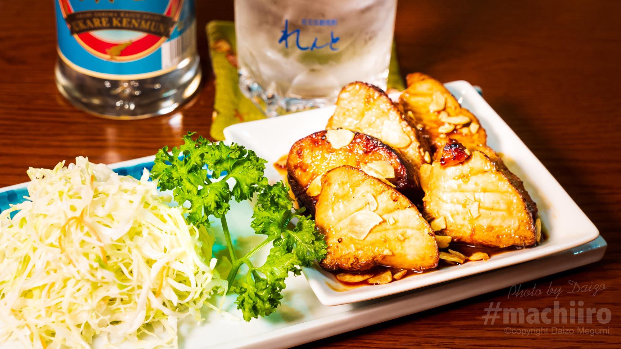 美味しいって幸せ8 Machiiro 記事写真 メイン 1