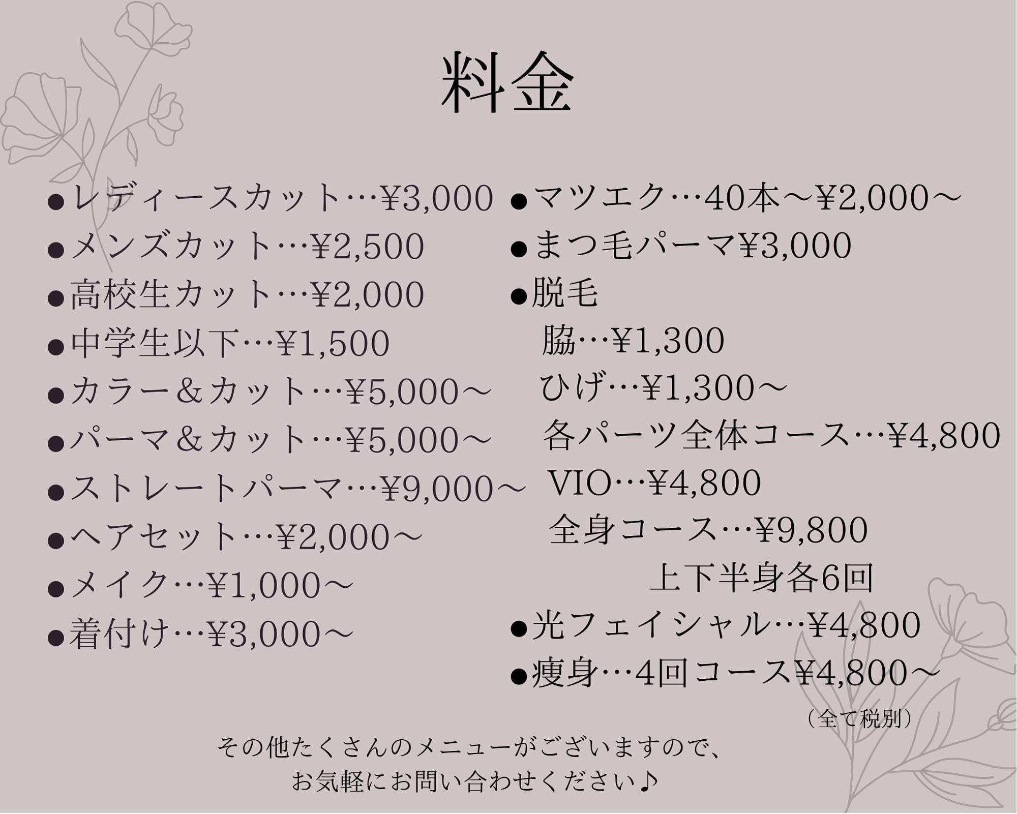 チェドゥ Machiiro 記事写真 1