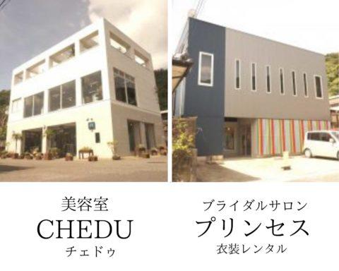 チェドゥ Machiiro 記事写真 4