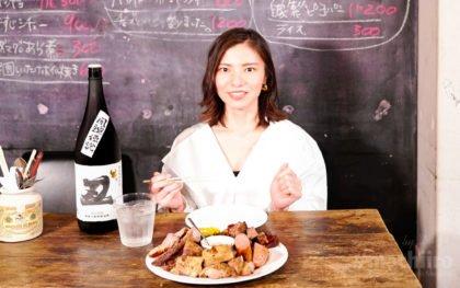 美味しいって幸せ9 メイン Machiiro 記事写真 1