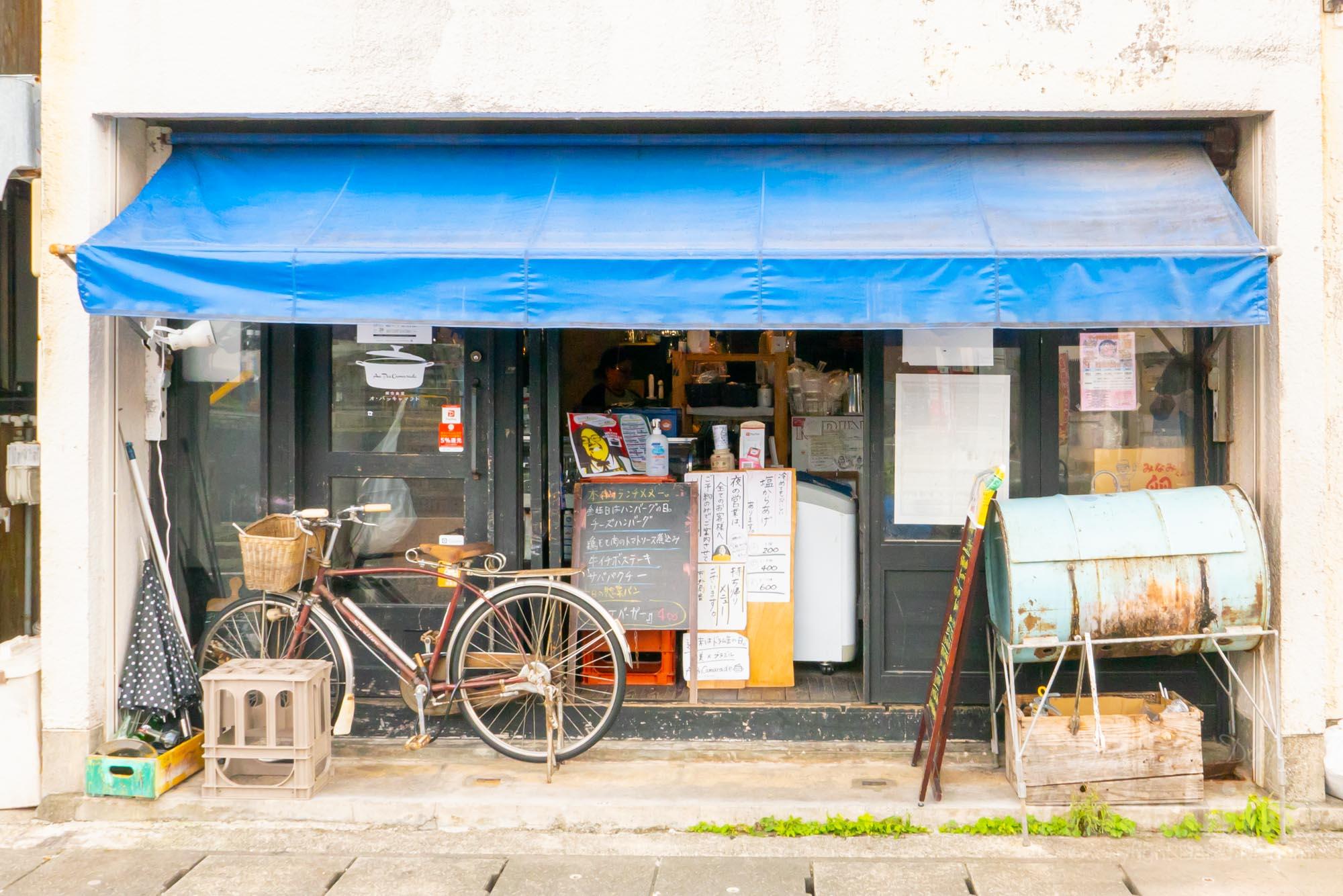 美味しいって幸せ9 Machiiro 記事写真 5