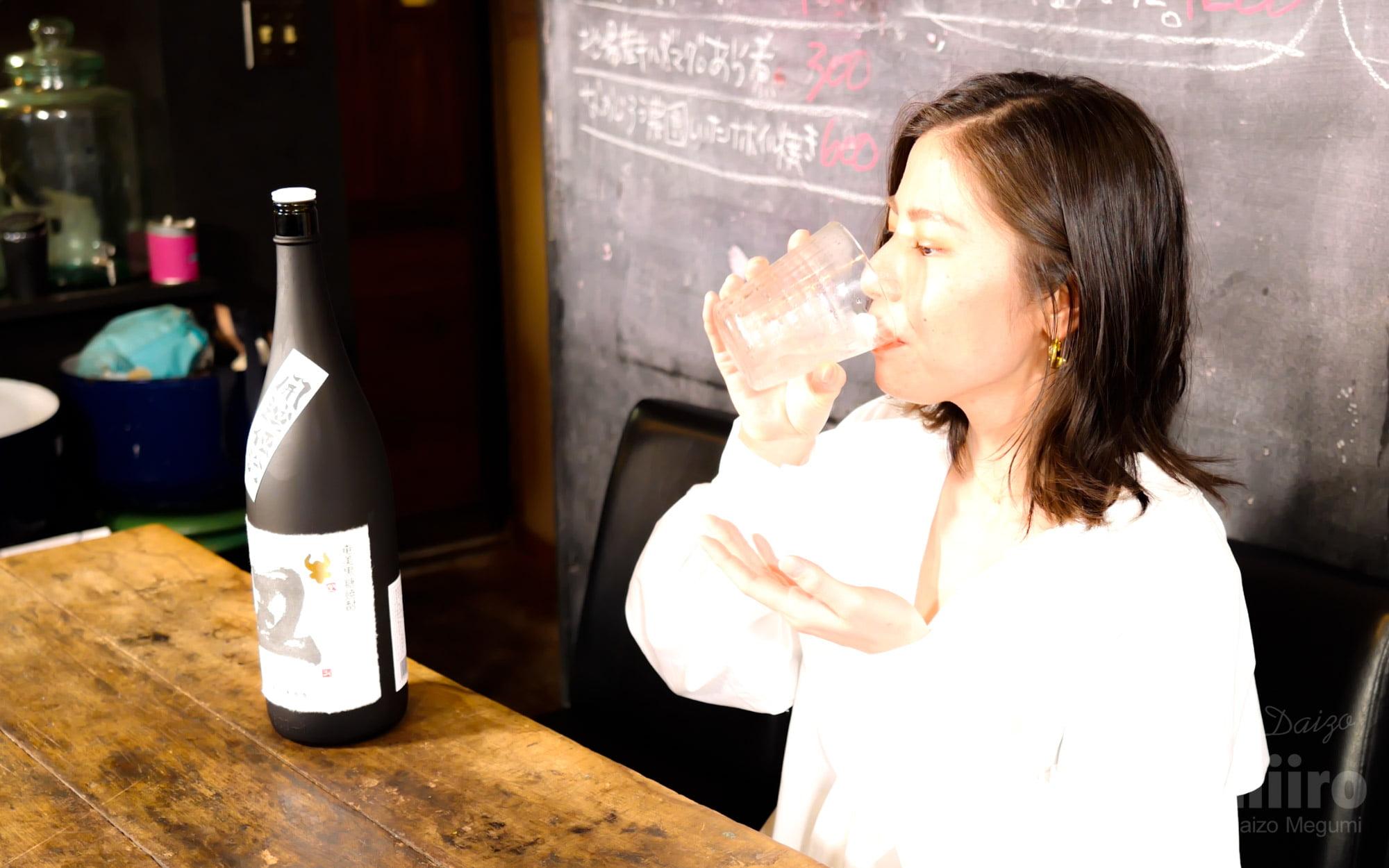 美味しいって幸せ9 Machiiro 記事写真 6