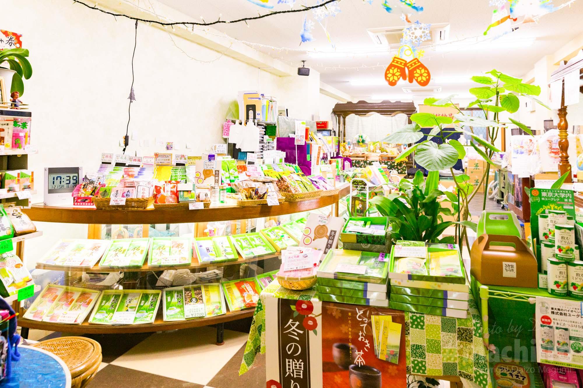 お茶の堀口園 Machiiro 記事写真 3