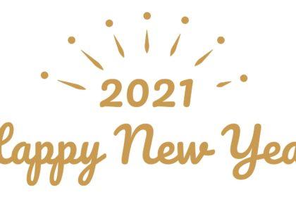2021年賀 マチイロマガジン