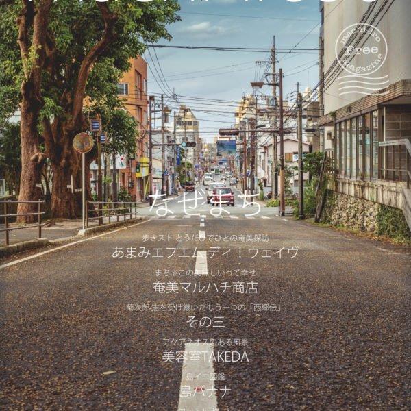 Machi Iro5001