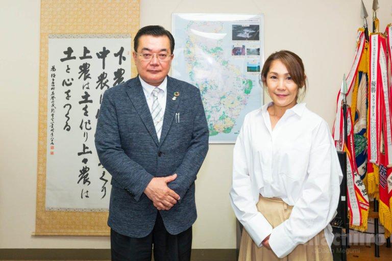 徳之島町 高岡秀規町長訪問 machiiro 記事写真 3