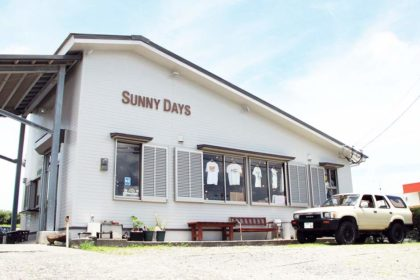 Sunny Days 外観写真