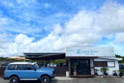 isola blue 外観写真