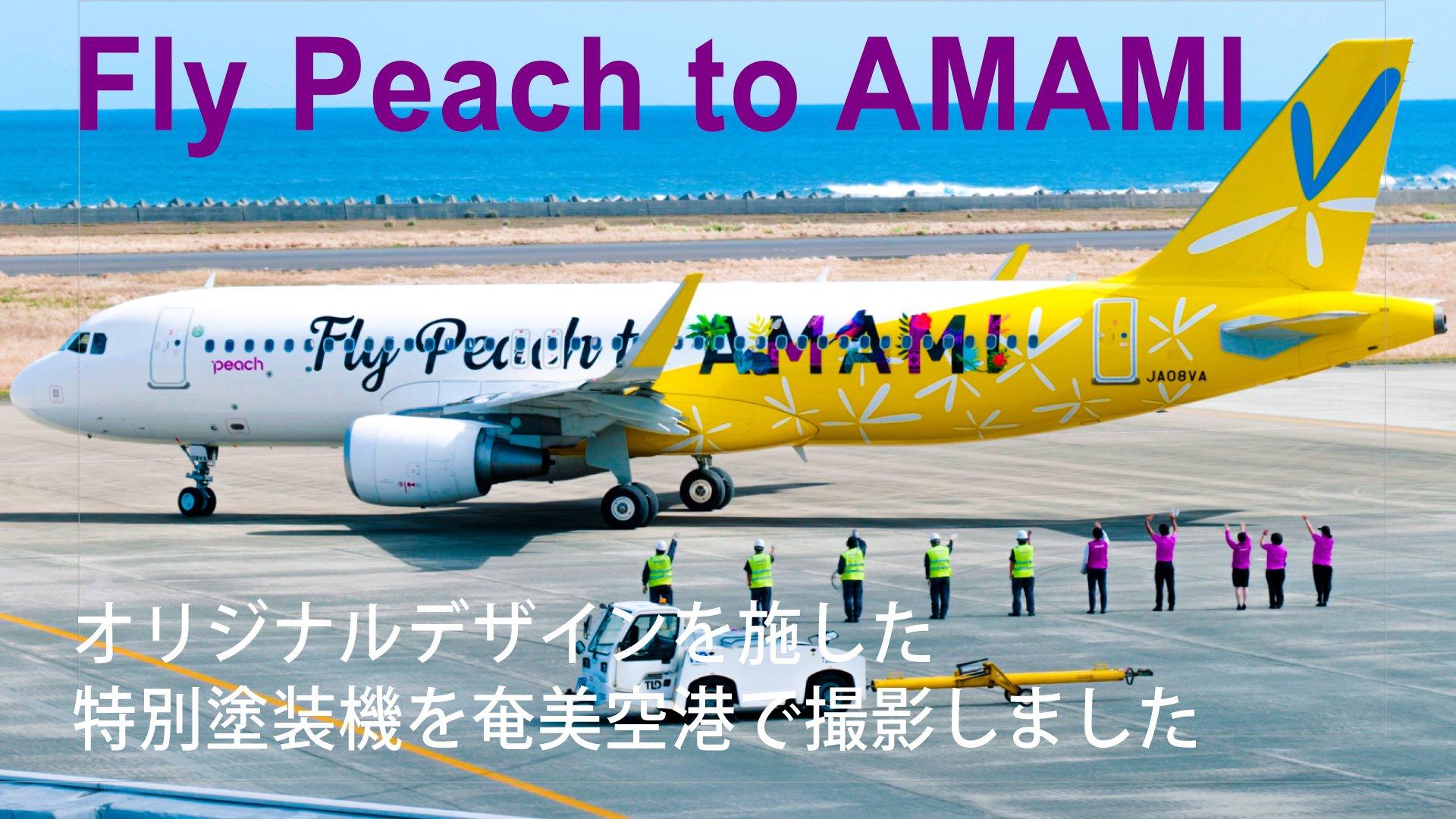 peach20210305 サムネイル