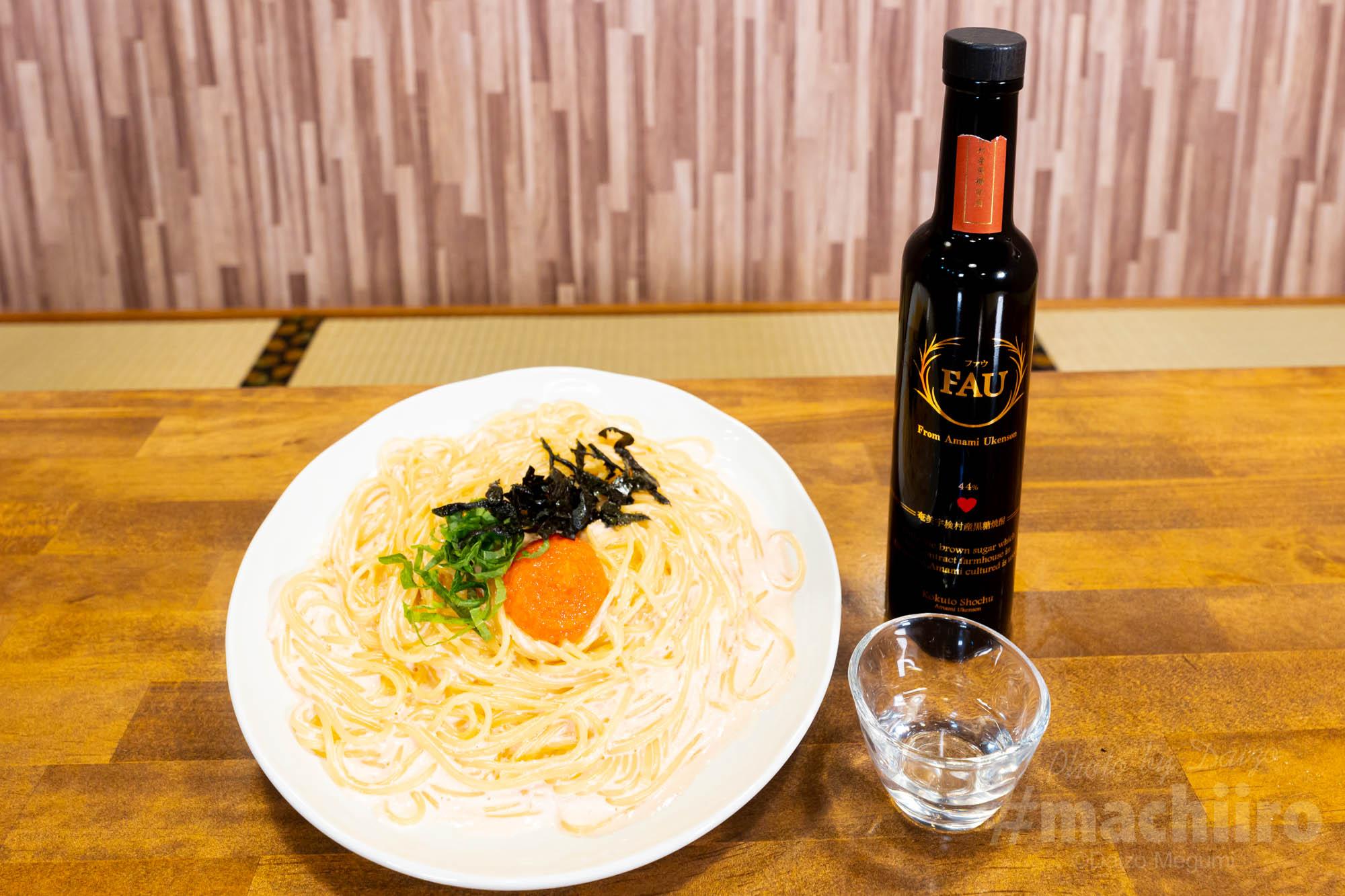 美味しいって幸せ10 お食事処蓑 料理 machiiro 記事写真 1