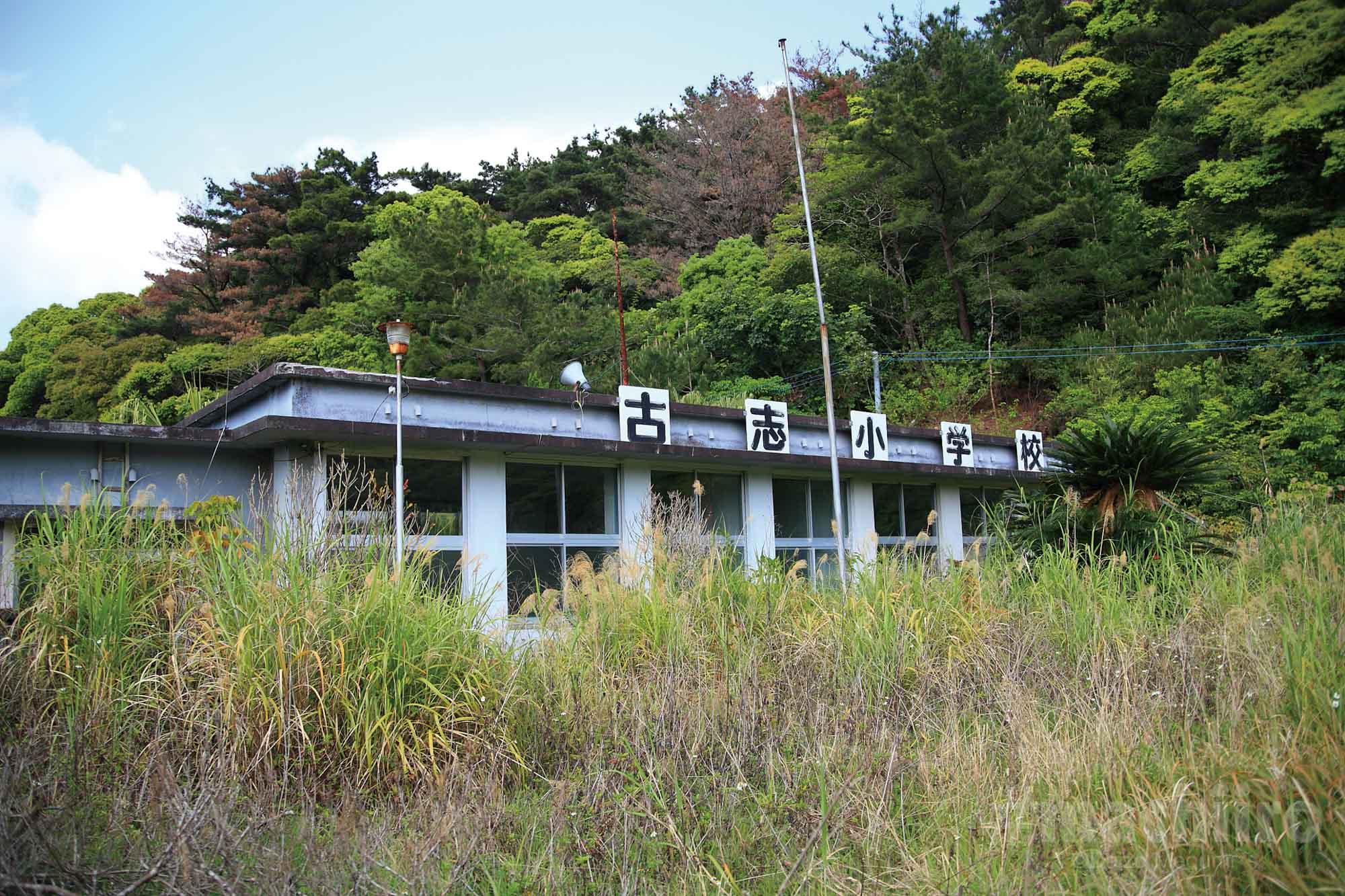 奄美探訪 西古見集落 machiiro 記事写真 2